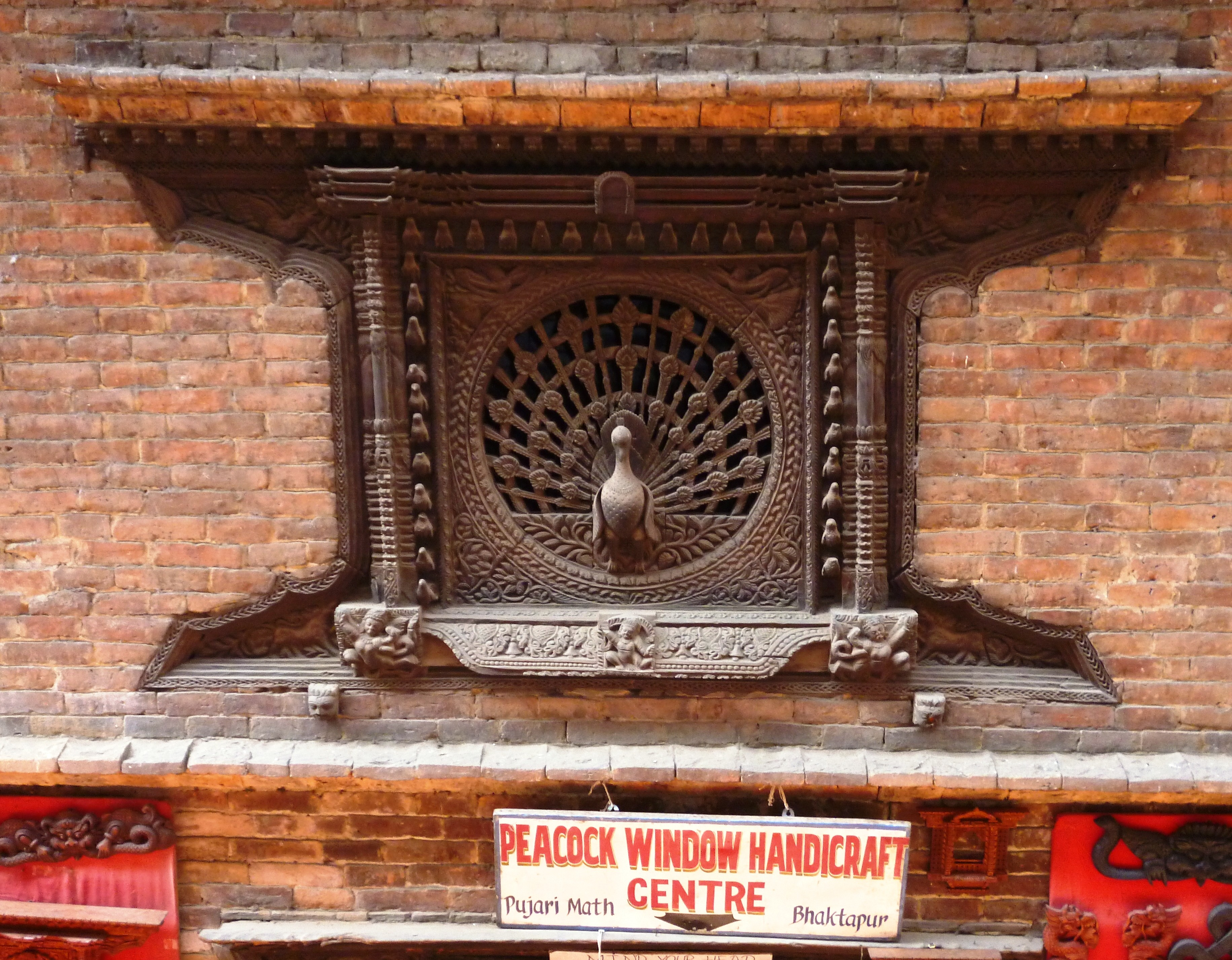 "The peacock Window, the ""Mona Lisa"" of Nepal"