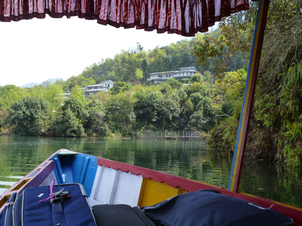 First view of the Begnas lake Resort