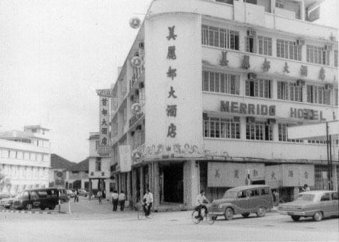 Sibu-Merrido-Hotel